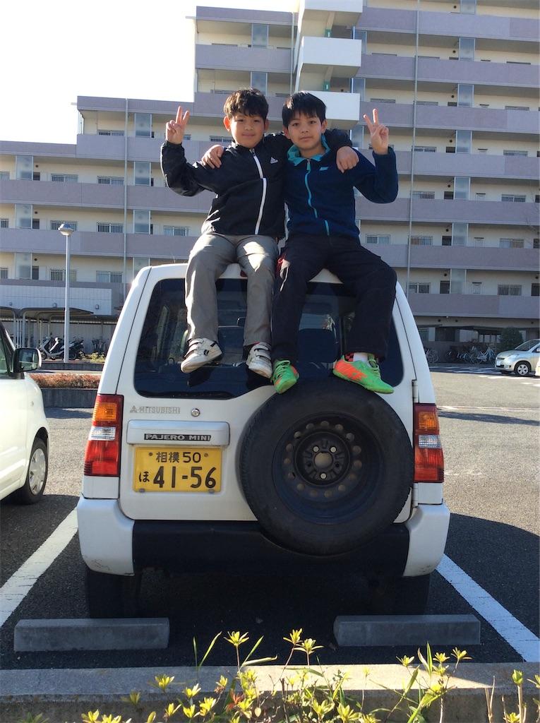 f:id:mintsuchi:20200321224643j:image