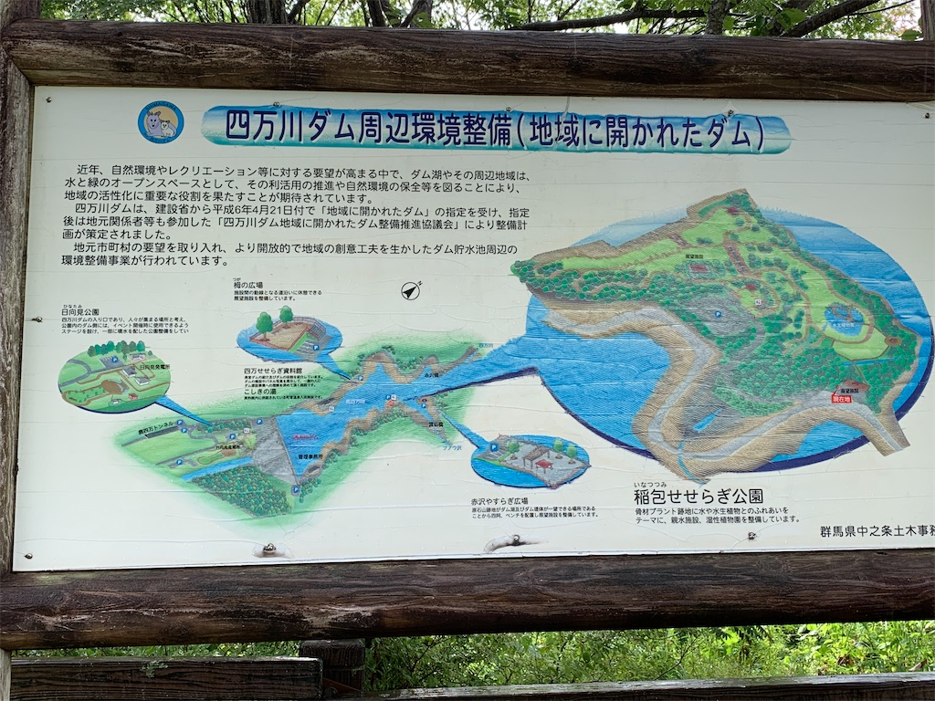 f:id:mintsuchi:20200825092930j:image