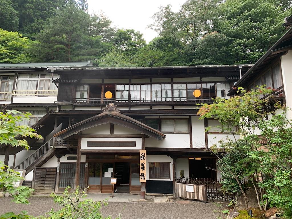 f:id:mintsuchi:20200825094725j:image