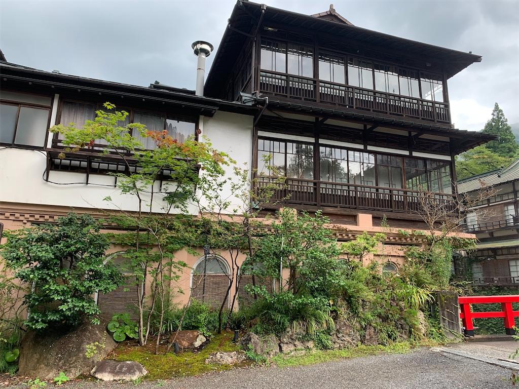 f:id:mintsuchi:20200825094904j:image