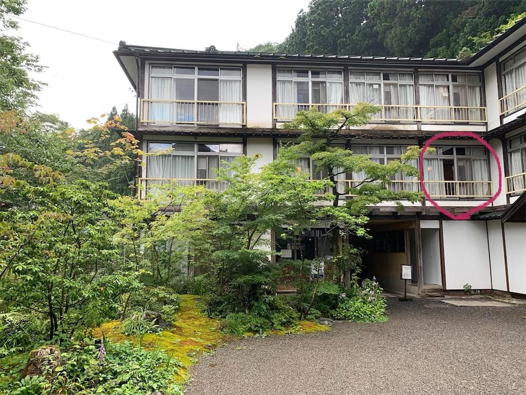 f:id:mintsuchi:20200825095135j:image