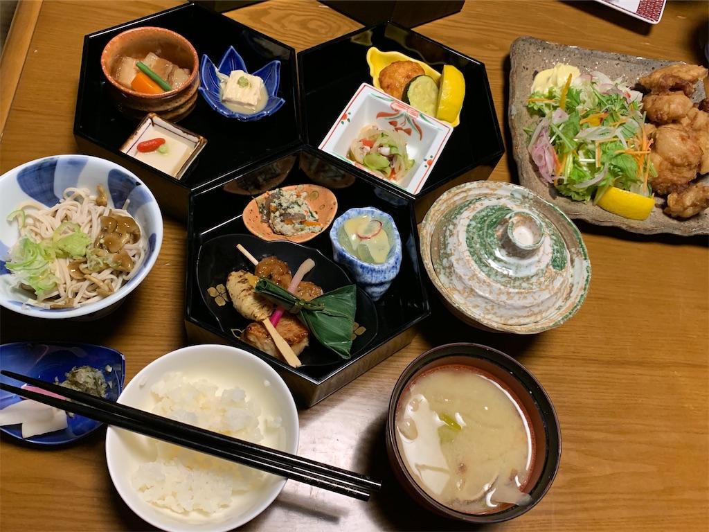 f:id:mintsuchi:20200825095619j:image