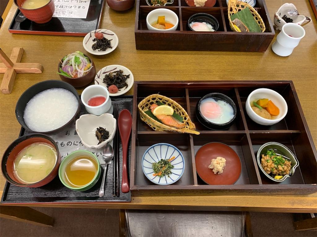 f:id:mintsuchi:20200825100314j:image