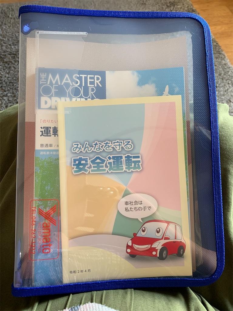 f:id:mintsuchi:20210108204713j:image