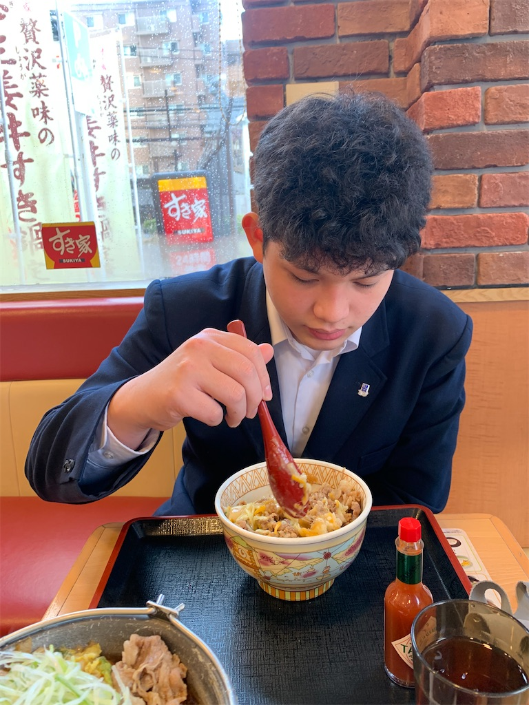 f:id:mintsuchi:20210223181720j:image