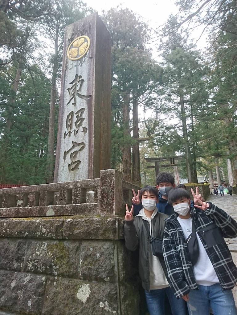 f:id:mintsuchi:20210323125806j:image