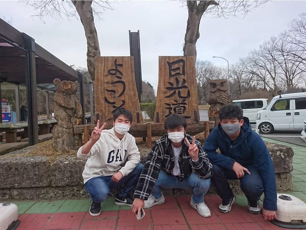f:id:mintsuchi:20210323125825j:image