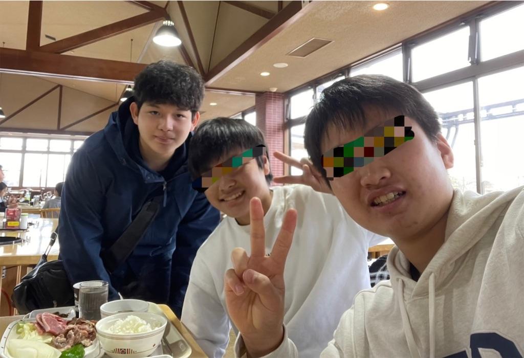 f:id:mintsuchi:20210323130048j:image