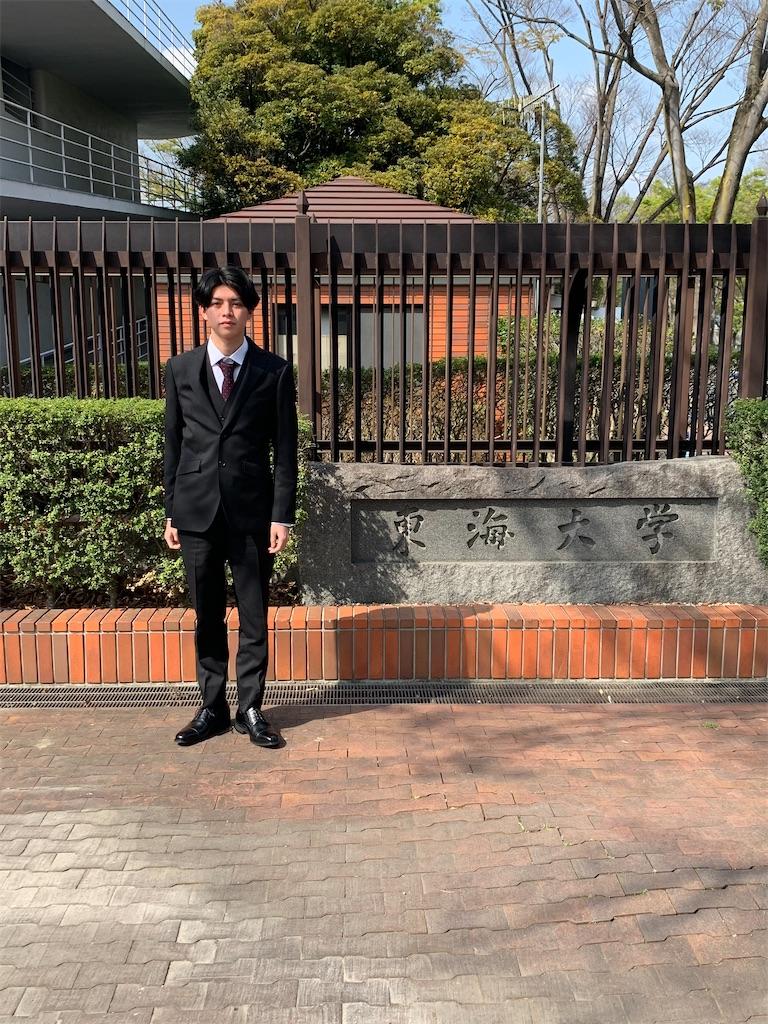 f:id:mintsuchi:20210429185353j:image