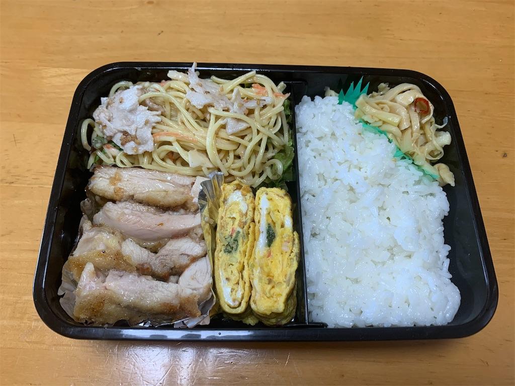 f:id:mintsuchi:20210429192057j:image