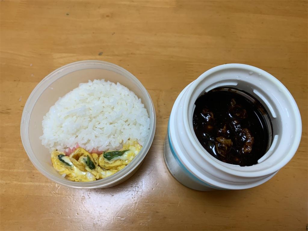 f:id:mintsuchi:20210613105934j:image