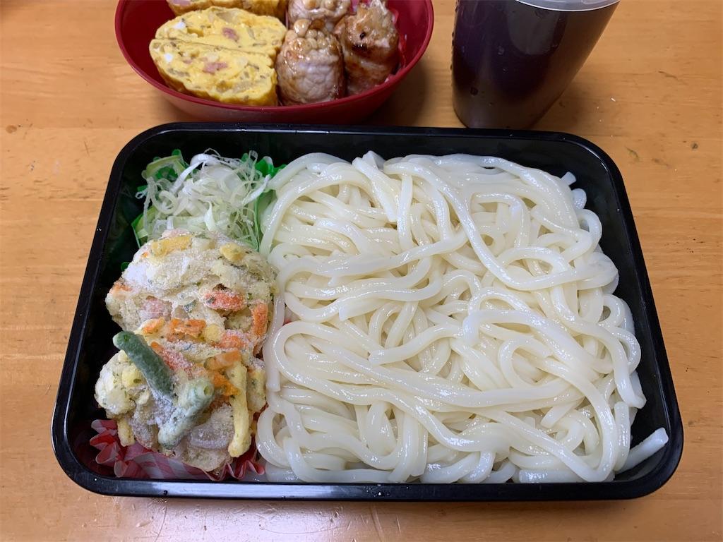 f:id:mintsuchi:20210613105941j:image