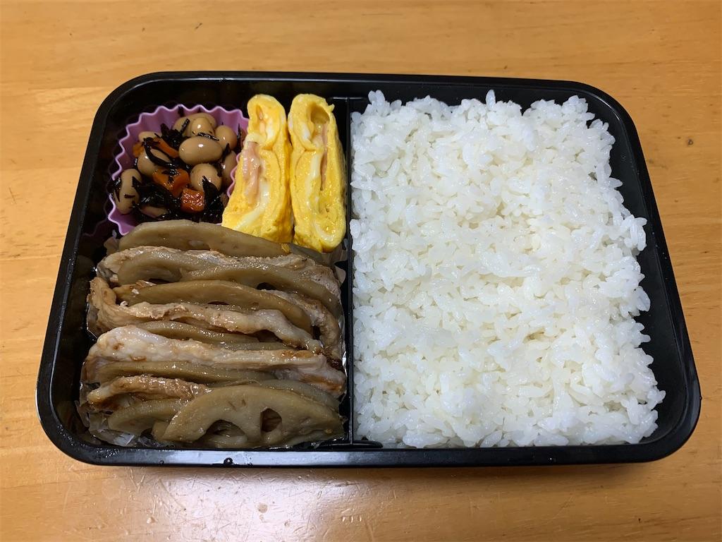 f:id:mintsuchi:20210613105944j:image