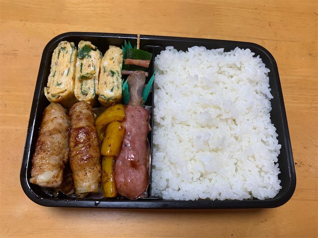 f:id:mintsuchi:20210818081355j:image