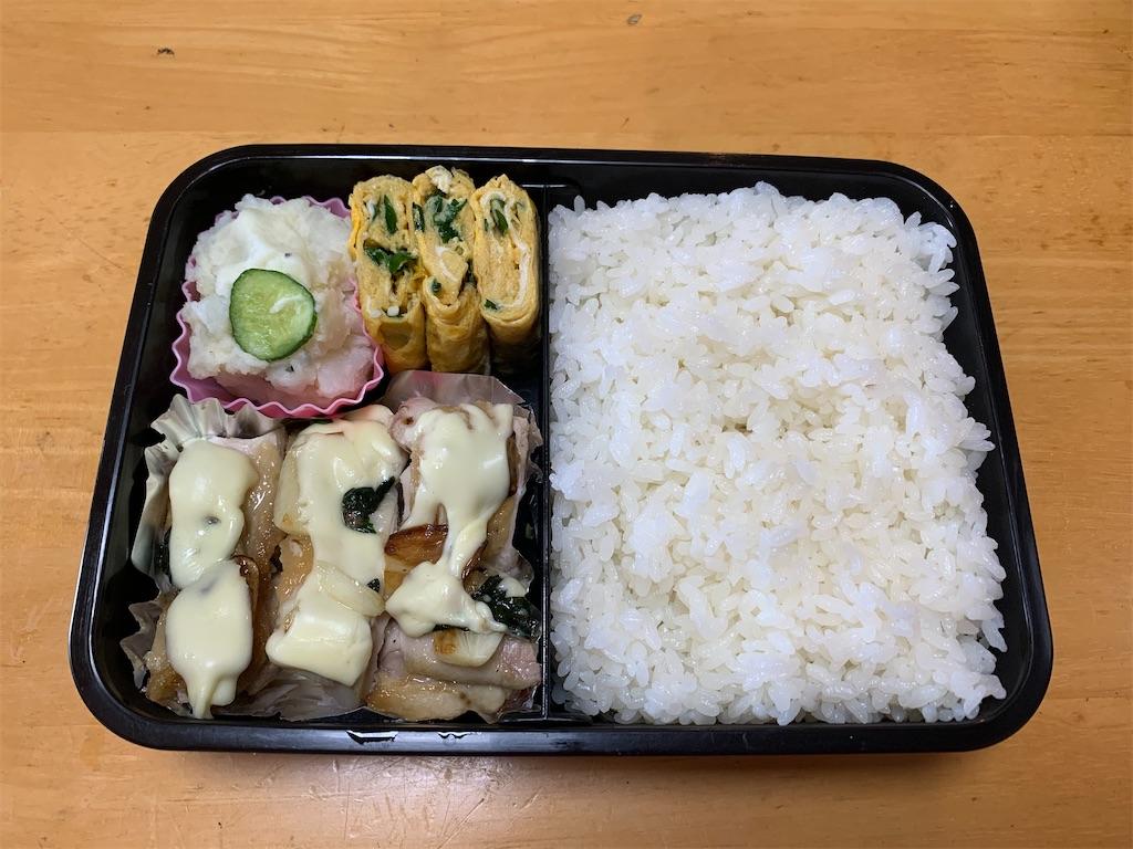 f:id:mintsuchi:20210818081411j:image