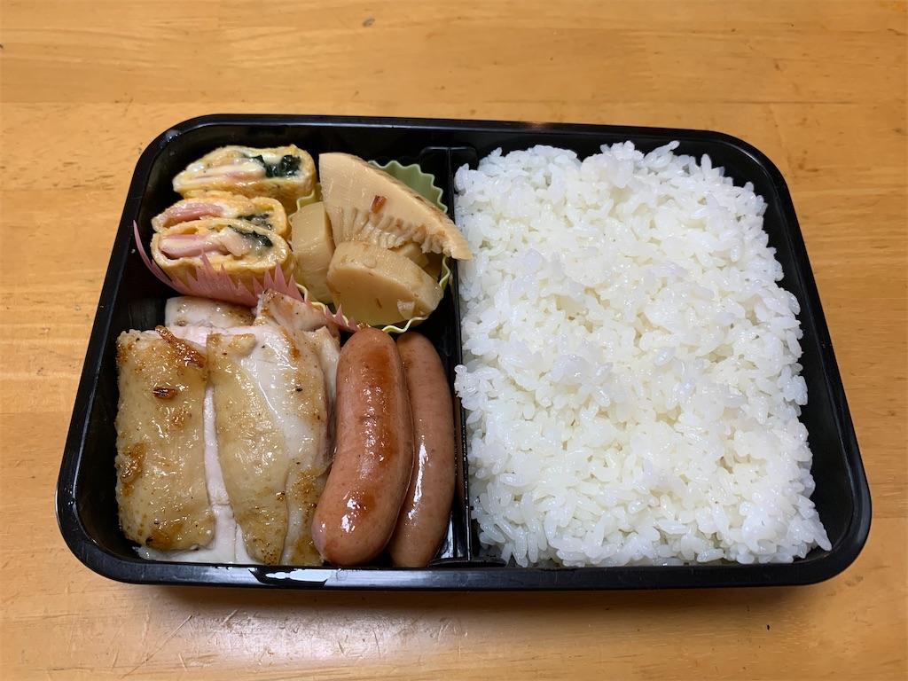 f:id:mintsuchi:20210818081649j:image