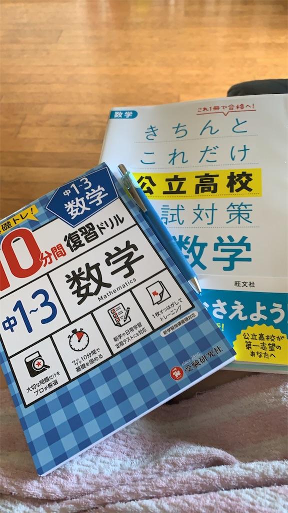 f:id:mintsuchi:20210925121746j:image