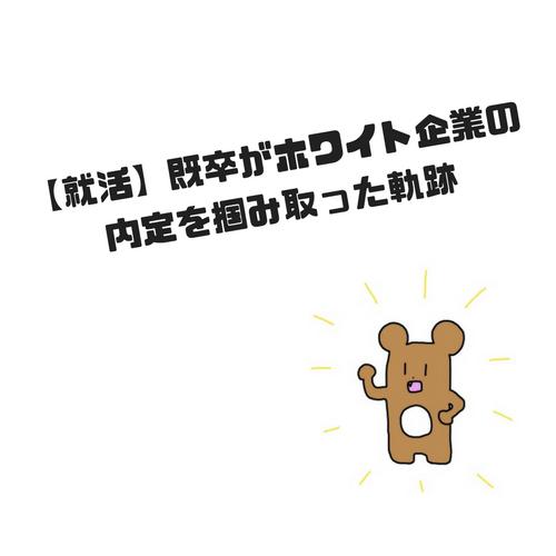 f:id:mintyqp:20180206004651p:plain