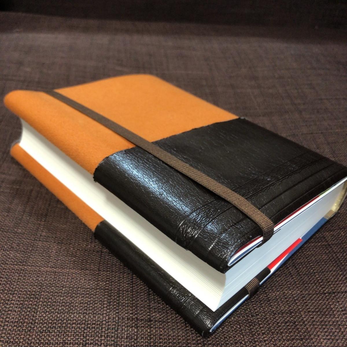 四六版大分厚い本カバー付き