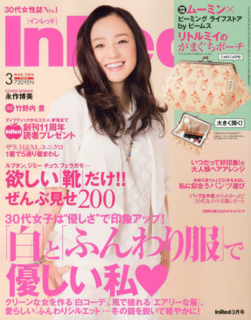 f:id:minxaoyama:20140219142327j:image