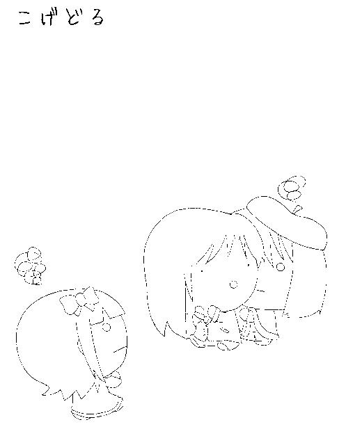 f:id:mio0:20160227200858p:image