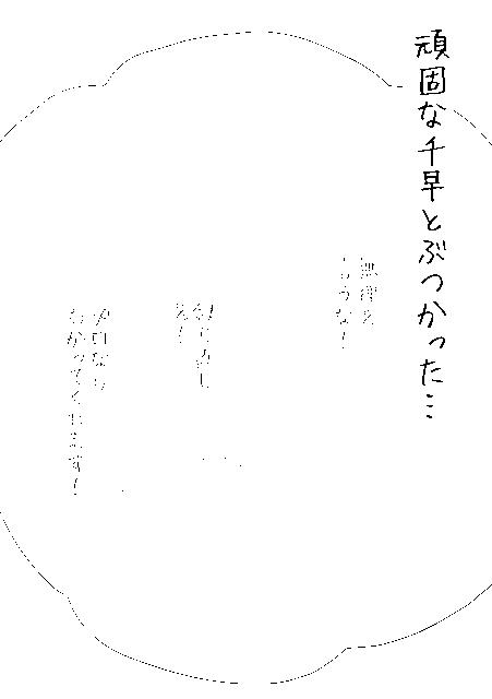 f:id:mio0:20170226222709p:image