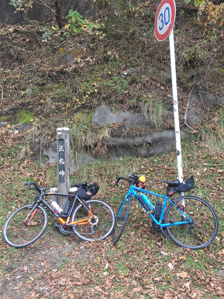f:id:mio_roadbike:20181118230052j:image