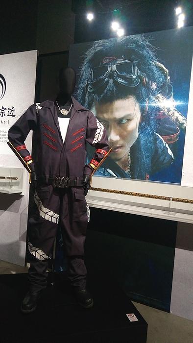 日本号の衣装