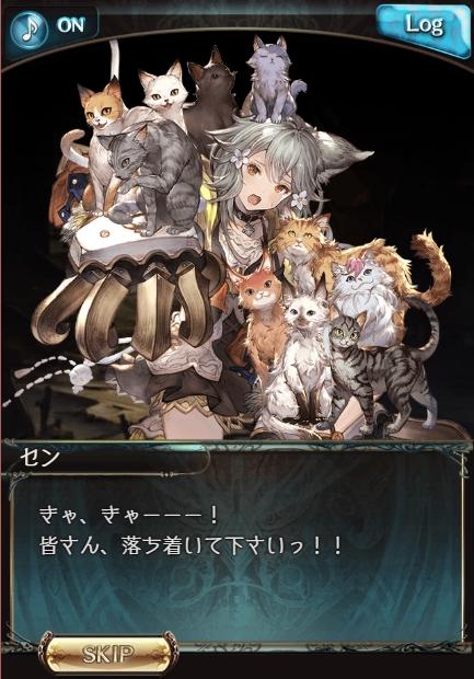 猫島狂詩曲のワンシーン・センちゃん猫まみれ