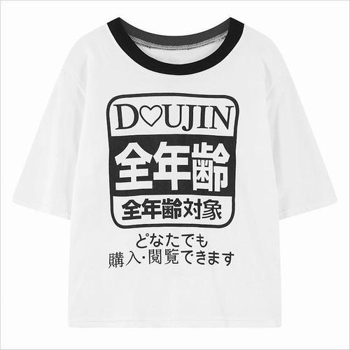 全年齢対象Tシャツ