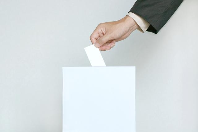 投票のイメージ