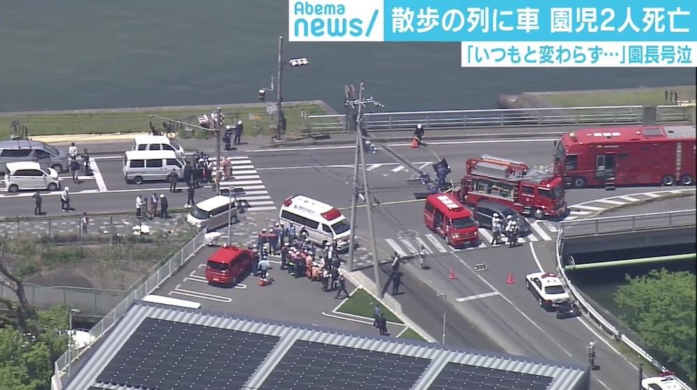 大津の交通事故現場