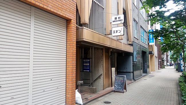 エデン神田入口周辺