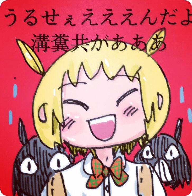 f:id:miochimaru:20201010000104j:plain