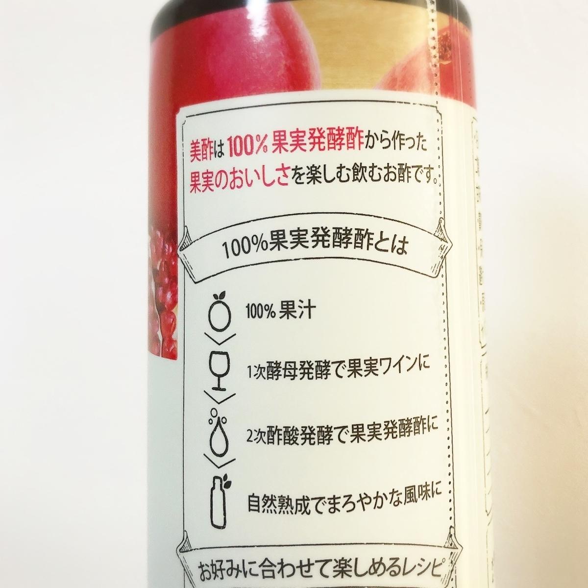 f:id:miochimaru:20201023202014j:plain