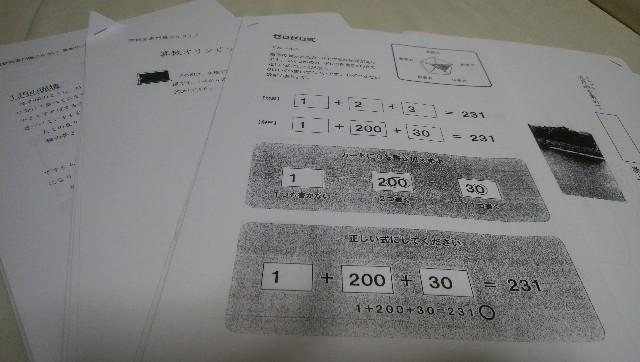 f:id:miokotoba:20180624212050j:image