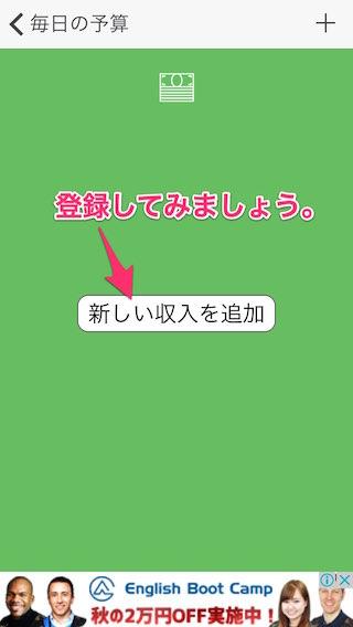 f:id:miomelody:20161105192355j:plain