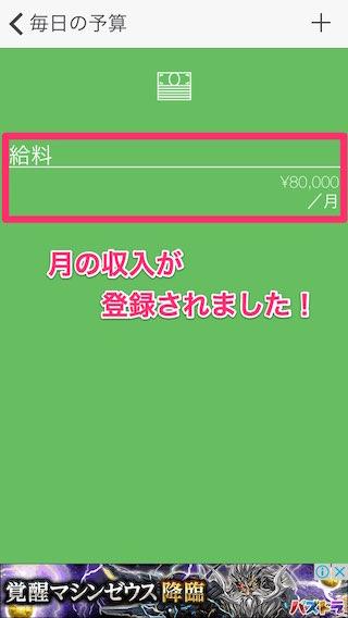 f:id:miomelody:20161105193222j:plain