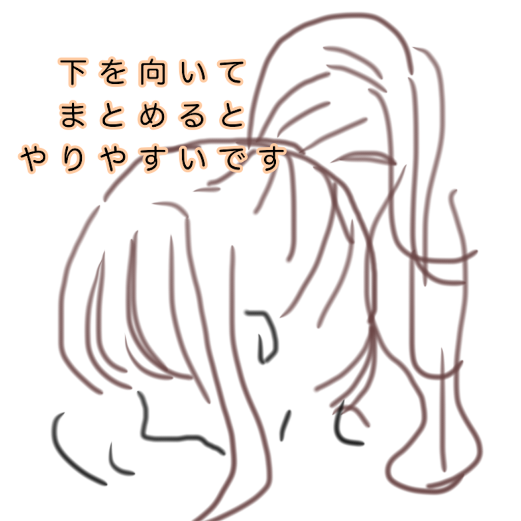 f:id:mion_sae:20191028214606p:image