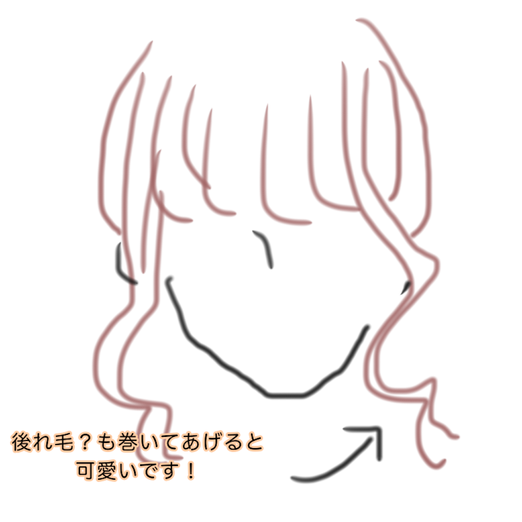 f:id:mion_sae:20191028214919p:image
