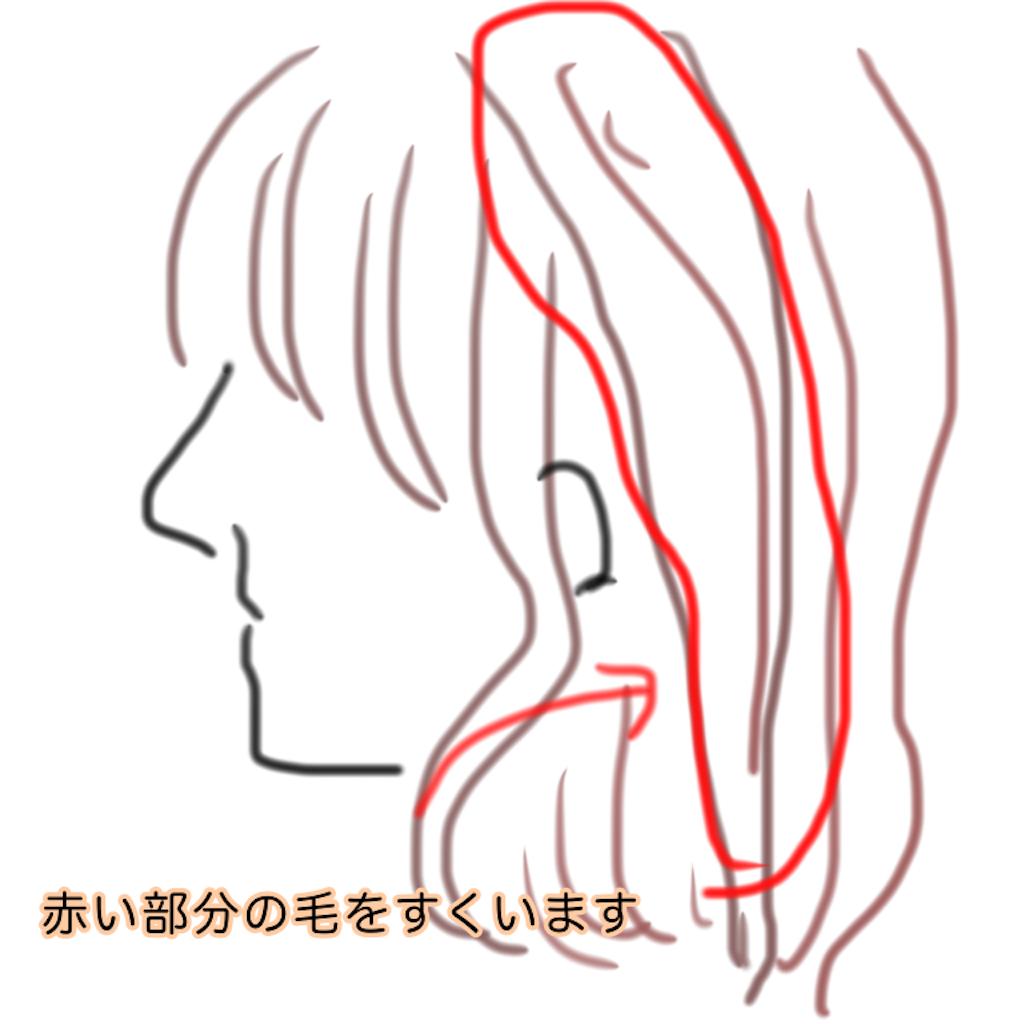 f:id:mion_sae:20191028215248p:image