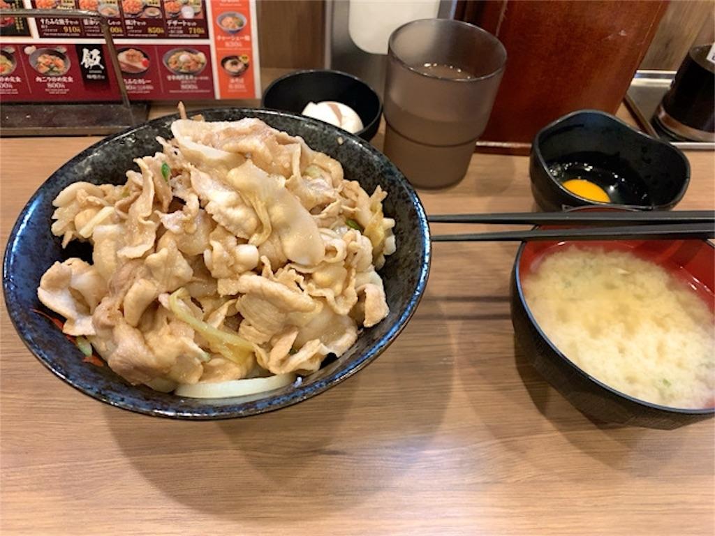 f:id:mionakayama:20191029132600j:image