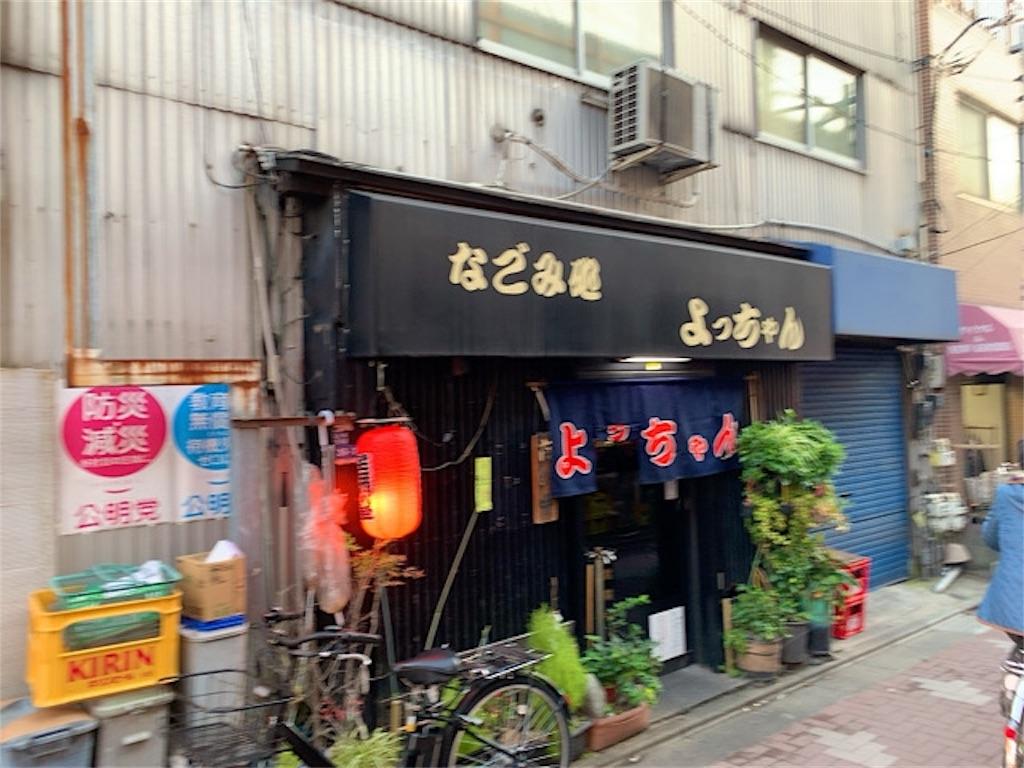 f:id:mionakayama:20191110080512j:image