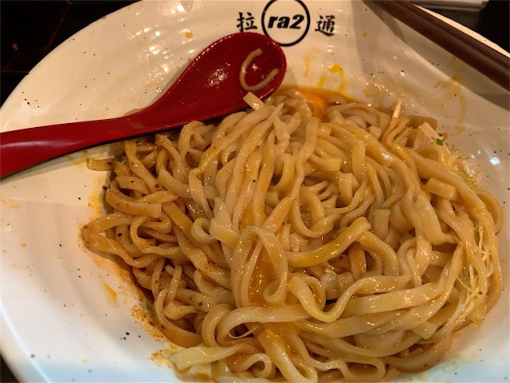 f:id:mionakayama:20191201210316j:image