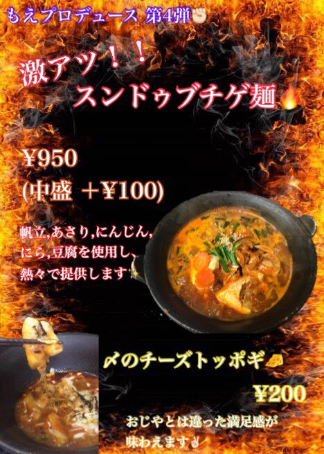 f:id:mionakayama:20191210204455j:plain
