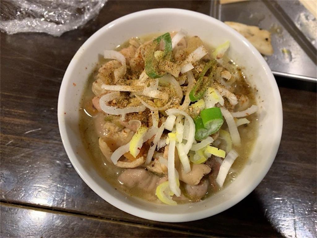 f:id:mionakayama:20191212201242j:image