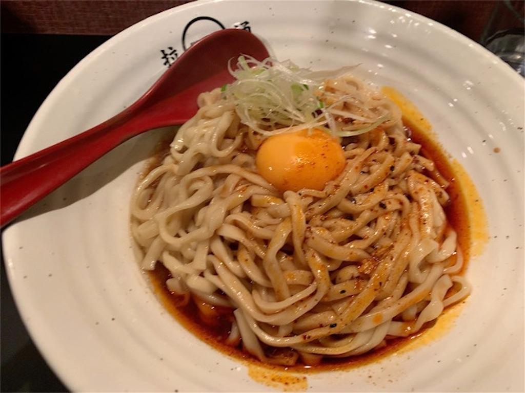 f:id:mionakayama:20191212201451j:image
