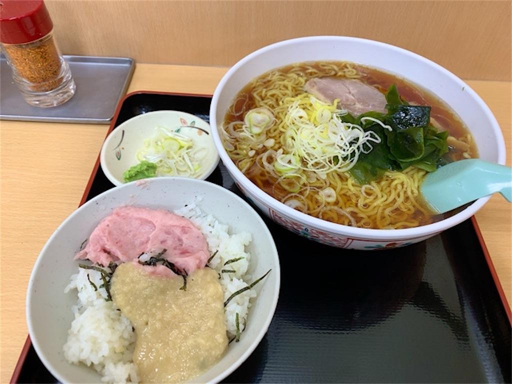 f:id:mionakayama:20191216202519j:image
