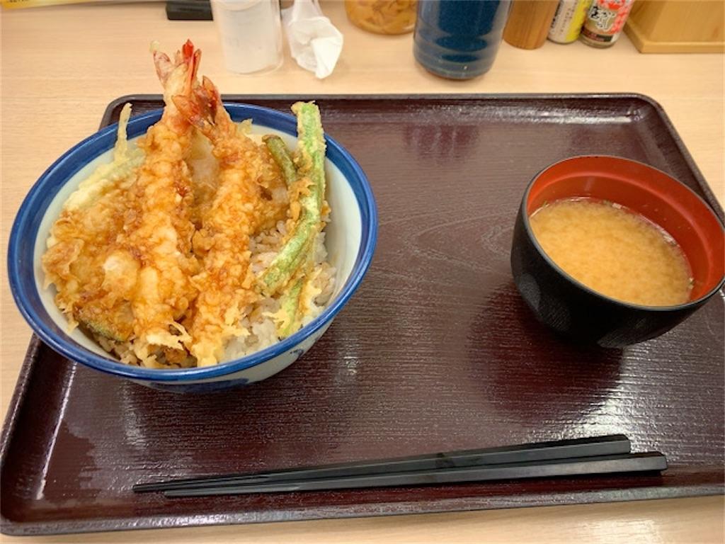 f:id:mionakayama:20191218192350j:image