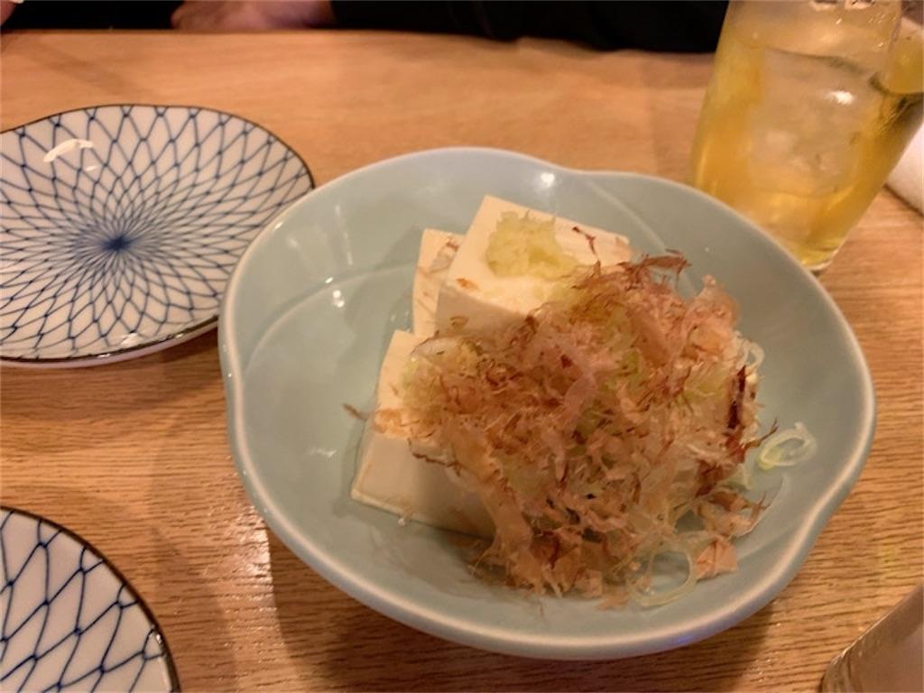 f:id:mionakayama:20191228151602j:image